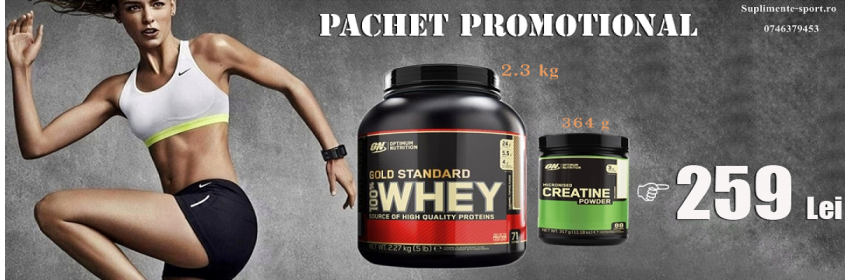 On Whey Gold Standard 2,3 kg + On Creatine 634 g
